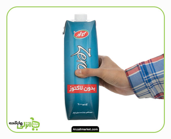 شیر بدون لاکتوز کاله پاکتی - 1 لیتر