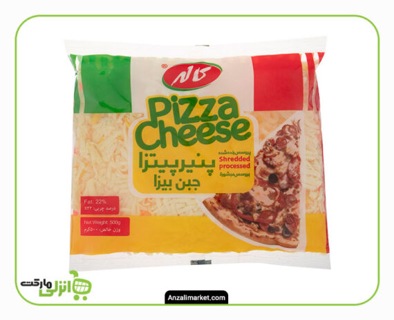 پنیر پیتزا کاله - 500 گرم