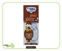شیر کاکائو پگاه - 200 سی سی