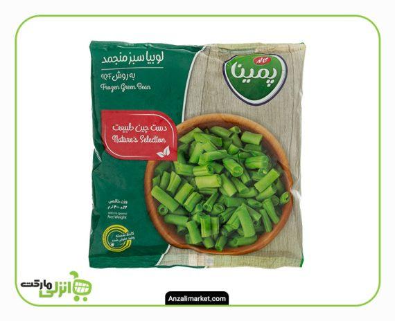 لوبیا سبز پمینا - 400 گرم