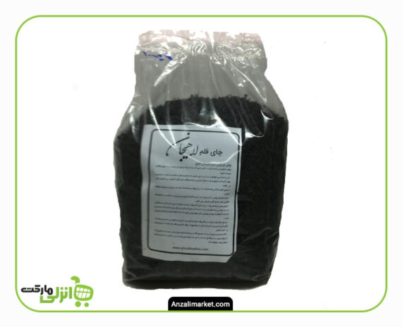 چای بهاره قلم لاهیجان - 1 کیلو