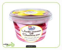 بستنی وانیلی با شهد توت فرنگی کاله - 1 لیتر