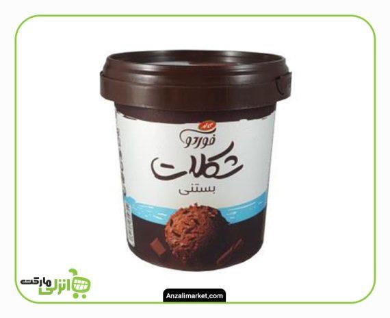 بستنی شکلاتی لیوانی فوردو - 280 گرم