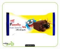 کیک شکلاتی پاملا - 110 گرم