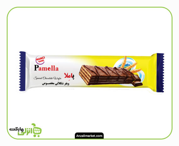 ویفر شکلاتی پاملا - 30 گرم