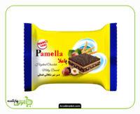 ویفر شیر شکلات فندق پاملا - 40 گرم