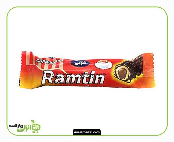 شکلات رامتین کاپوچینو شونیز - 20 گرم