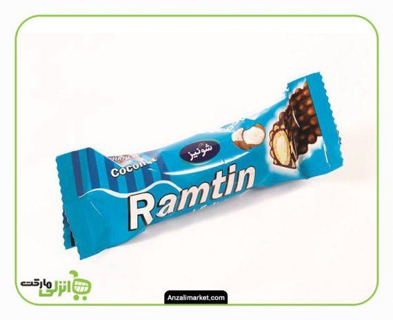 شکلات نارگیلی رامتین شونیز - 20 گرم