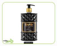 مایع دستشویی راپیدو با رایحه آرمانی - 500 گرم