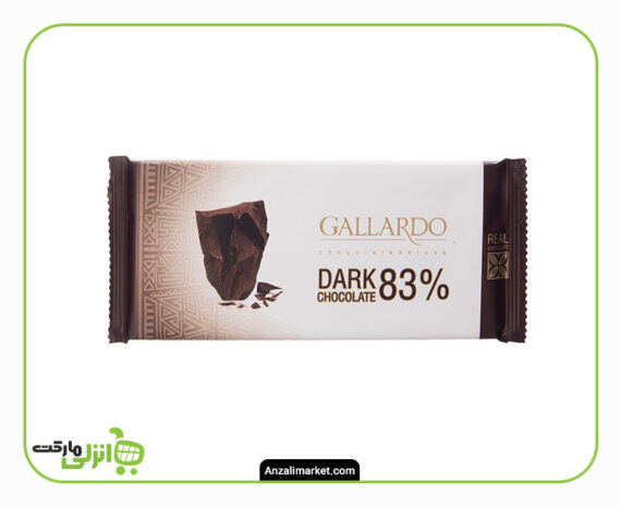 شکلات تلخ گالاردو 83% - 60 گرم