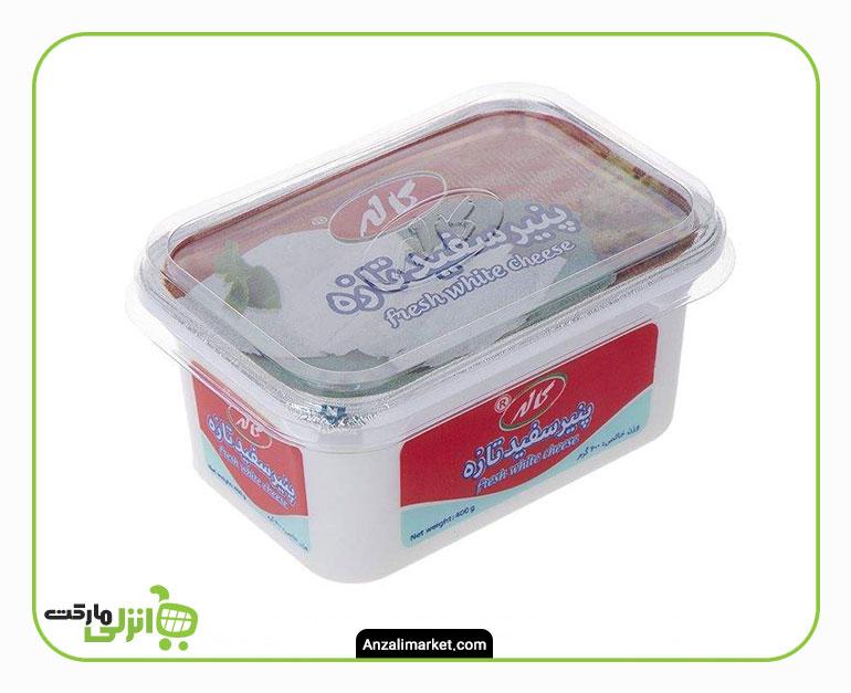 پنیر سفید تازه کاله - 400 گرم