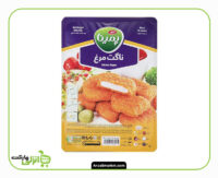 ناگت مرغ منجمد پمینا - 300 گرم