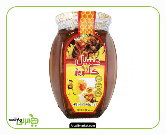 عسل بدون موم گلریز - 1 کیلوگرم