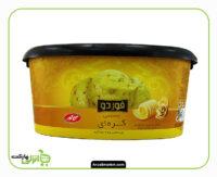 بستنی کره ای با تکه های گردو فوردو کاله - 650 گرم