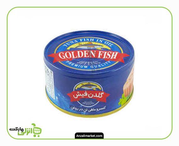 تن ماهی گلدن فیش - 180 گرم