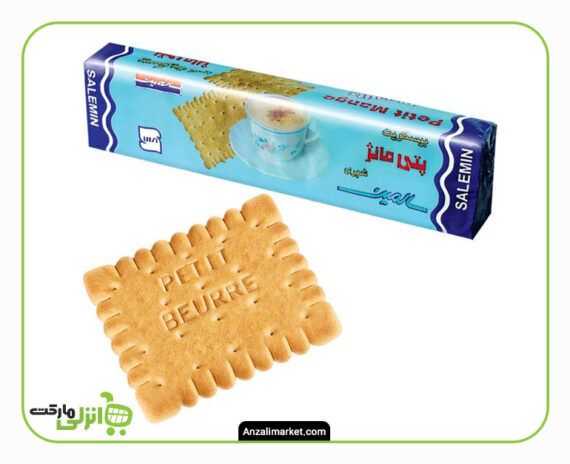 بیسکوئیت پتی مانژ شیری سالمین - 125 گرم