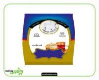 قند بسته بندی رضوان - 400 گرم