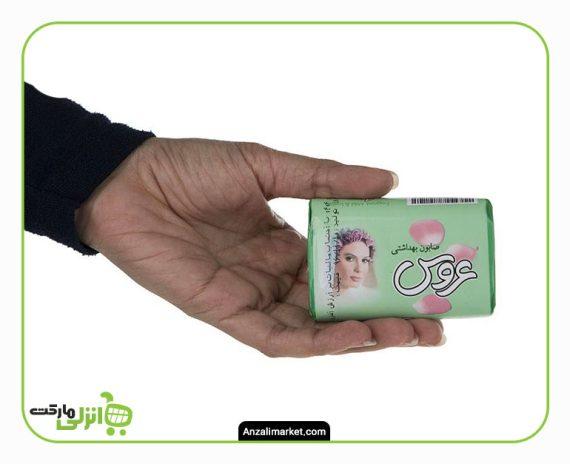 صابون عروس سبز - 75 گرم