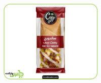 ساندویچ رست بیف کاله - 240 گرم