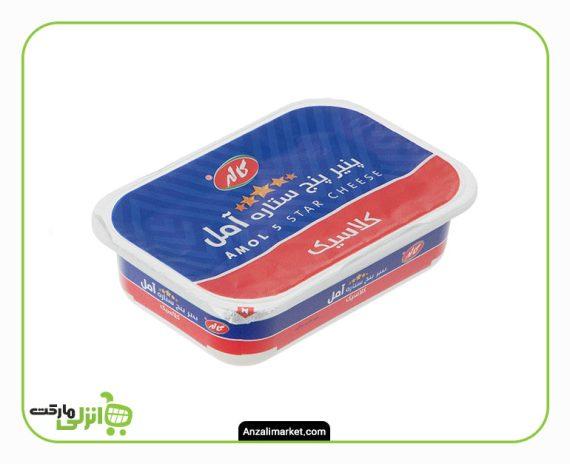 پنیر پنج ستاره آمل کلاسیک - 200 گرم